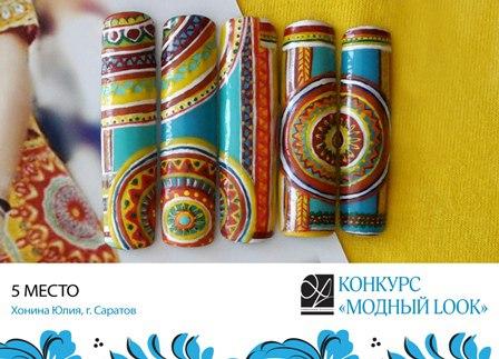 Конкурсы по дизайну ногтей TRXjkDrbdD0