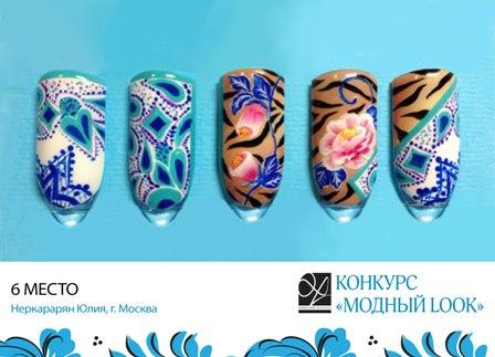 Конкурсы по дизайну ногтей Oe-MXl9w-l4