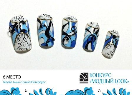 Конкурсы по дизайну ногтей GI2cWbp624U
