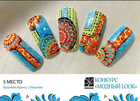 Конкурсы по дизайну ногтей IwrxExcRMCo