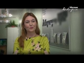 Телеканал Москва Доверие о социальной ответственности ЦИР