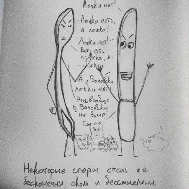 Ева Петрова | Санкт-Петербург