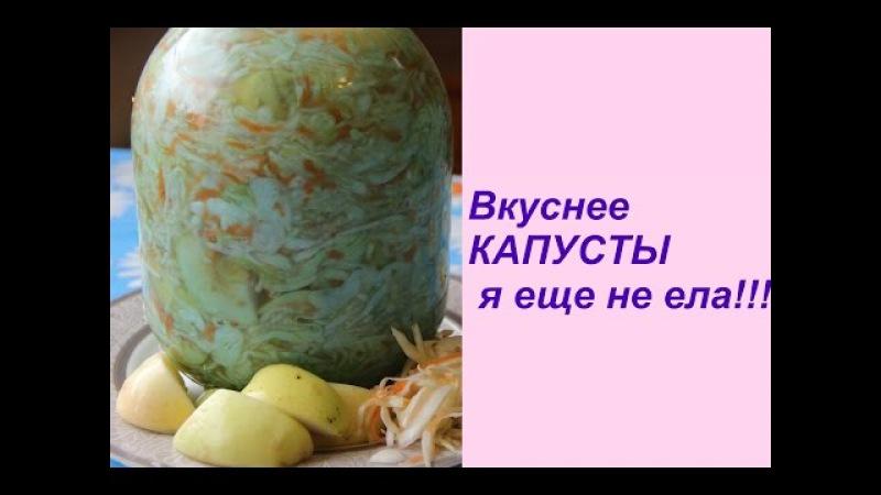 Миняева капуста квашеная