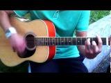 Зарипов Руслан - Моя душа кричит (Песня собственного сочинения под гитару)