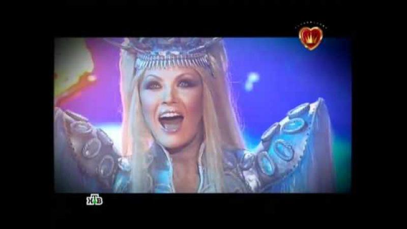 Таисия Повалий и Сергей Пенкин - Ты снишься мне (2010)