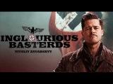 Бесславные ублюдки / Inglourious Basterds 2009 SOUNDTRACK