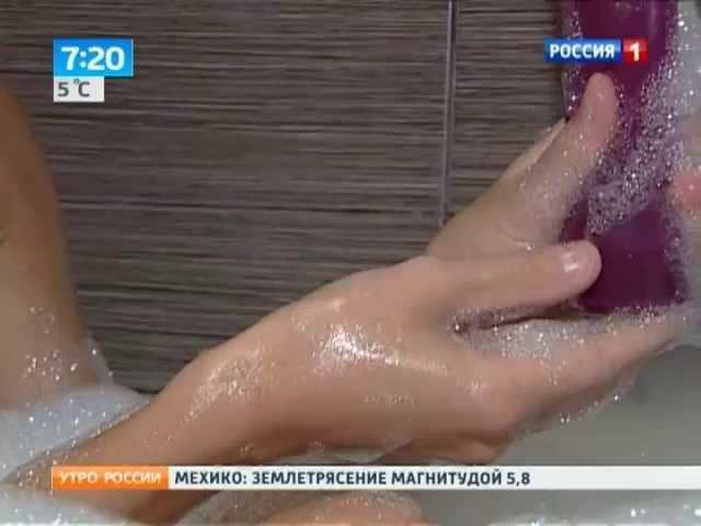 Почему нельзя мыться часто Вести 24