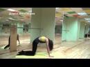 Упражнения для женщин от Дарья Лисичкиной