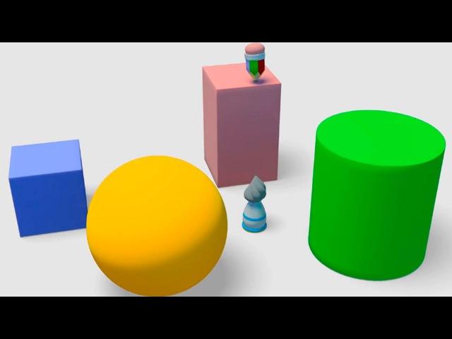 Развивающие мультики - плоские и объемные геометрические фигуры