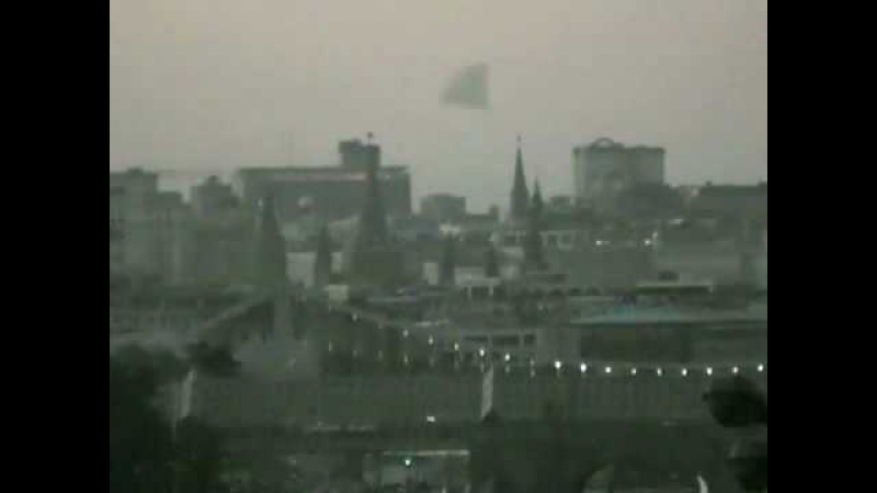 Daylight UFO Pyramid/Triangle Over Moscow