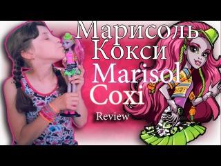 Обзор на Марисоль Кокси /Marisol Coxi MH