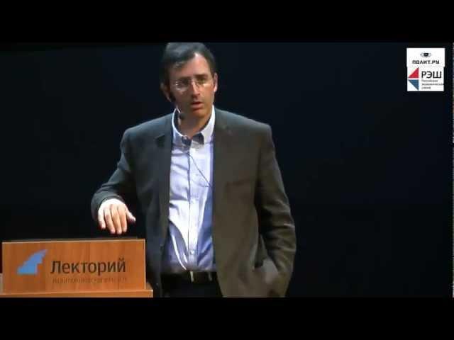 Зачем нужна макроэкономика Сергей Гуриев