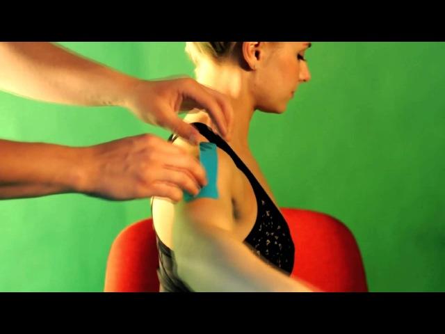 Кинексиб инструкция Плечевой сустав