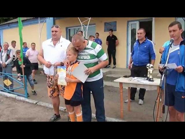 Футбол Динамо Київ-- м. Бершадь 2015 р .