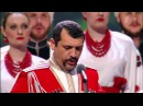 Матушка Добрынюшке наказывала Кубанский казачий хор