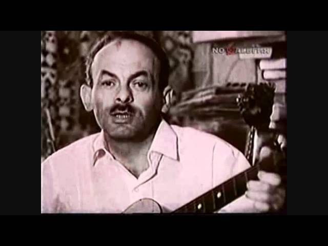 Булат Окуджава Надежды маленький оркестрик Okydzava Orkestrik