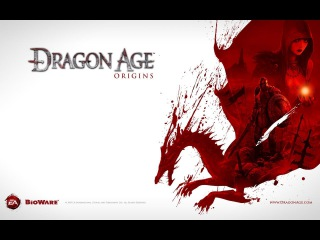 Dragon Age: Origins - 5 Серия