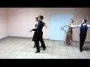 Вальс гавот. Схема танца