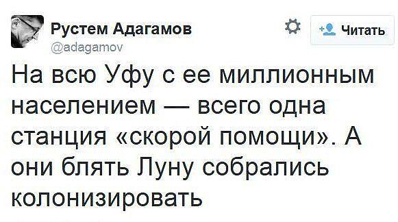 В интересах РФ способствовать прекращению конфликта в Украине, - Могерини - Цензор.НЕТ 9711
