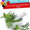 5 Лепестков- журнал о фитотерапии