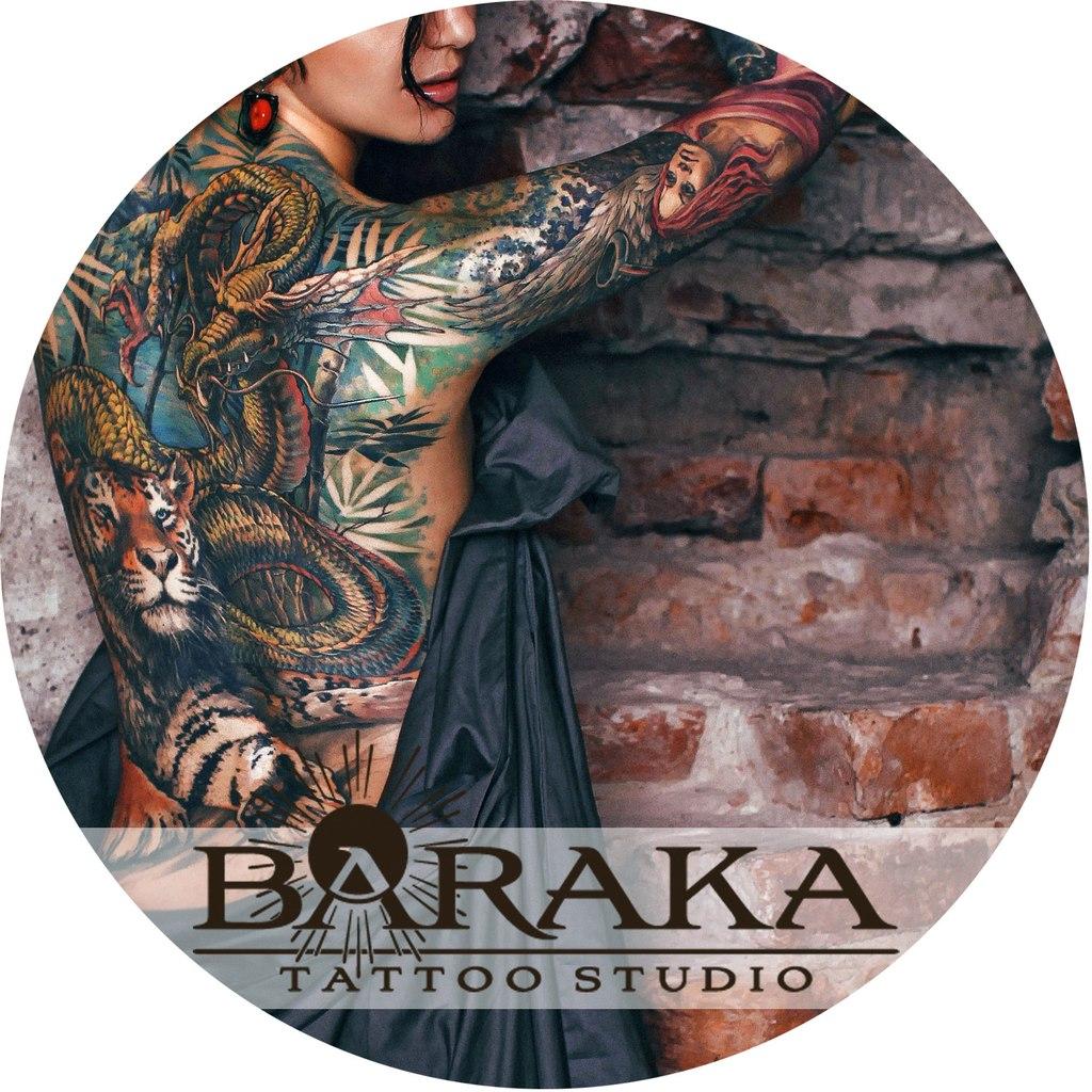 Барака (Baraka): Качественные тату недорого