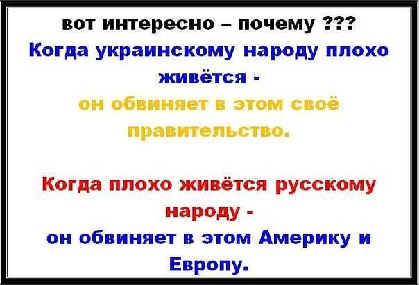 Россия была в шаге от банковского кризиса, - глава Минэкономики РФ - Цензор.НЕТ 472