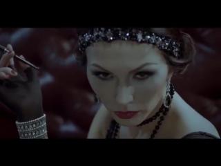 Орда - Жауап бер [2014] Full HD