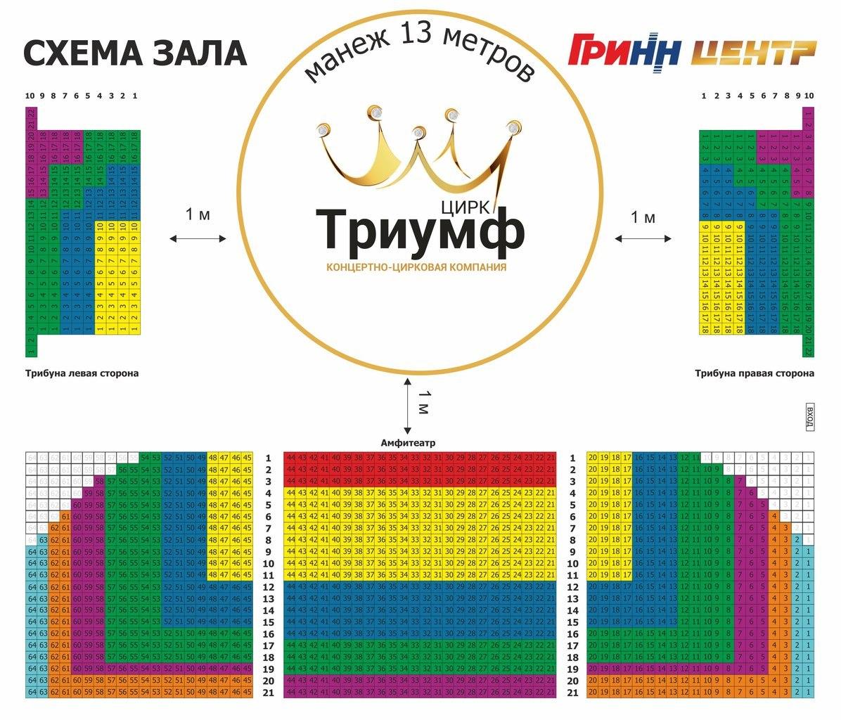 Октябрьский дворец схема зала