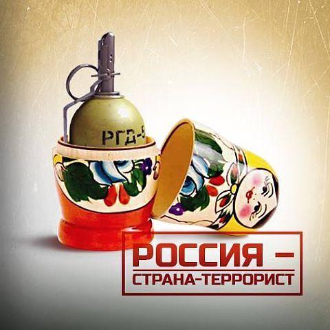 Россия угрожает европейской безопасности – заявление стран Балтии - Цензор.НЕТ 3061