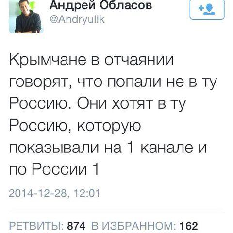 Крым превратился в базу военных операций России, - Порошенко - Цензор.НЕТ 5994