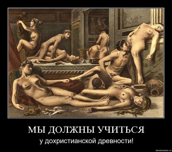 sekti-seks-porno