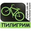 """Веломагазин """"Пилигрим"""" - велосипеды и аксессуары"""