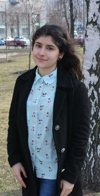 Кристина Мелкумян