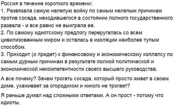 Коморовский о событиях в Украине: Новая война стала реальным шоком для всех - Цензор.НЕТ 9840