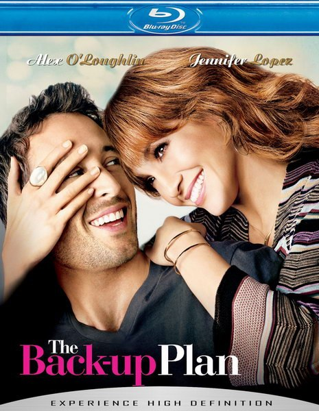 План Б / The Back-up Plan