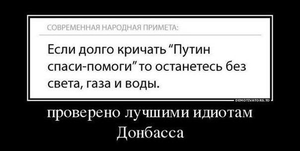 Украинские воины задержали одного из лидеров террористической банды, орудовавшей на Луганщине - Цензор.НЕТ 948