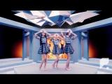 Perfume - Pick Me Up