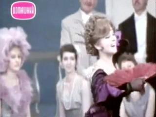 Людмила Гурченко - Стрекоза (Песня Юлии Джули из кф Тень, 1971)