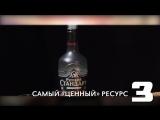 Топ 5 стереотипов о России (Угарные факты)