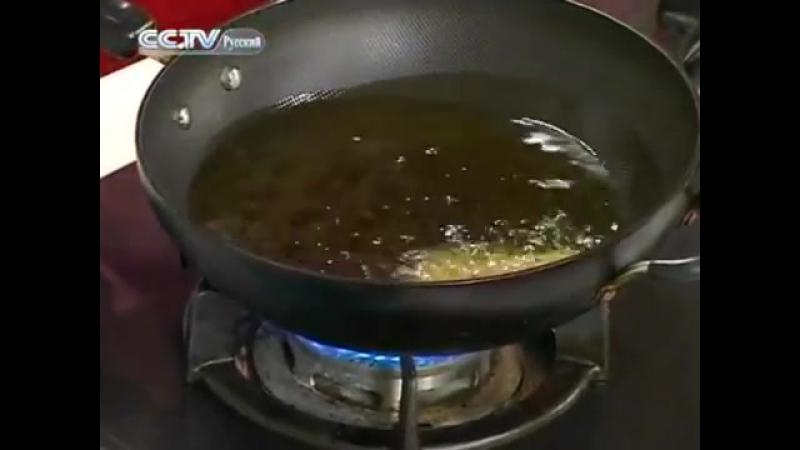 149. Китайская Кухня - Гобаожоу
