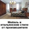 Мебель Mann Group Trade