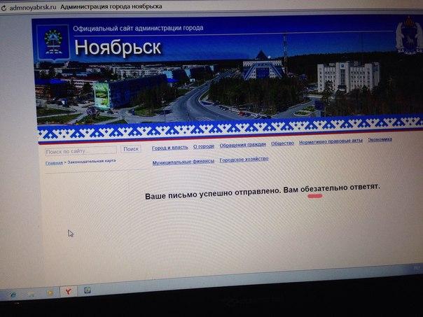 Картотека — Антикоррупционный портал - Компромат-Урал