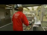 Мeгaзaвoды  Аyди Audi R8