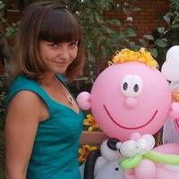 Анастасия Навоша