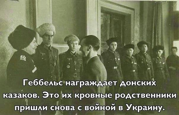 """Вторжение российских войск в Украину, которого """"не было и нет"""" - Цензор.НЕТ 7181"""