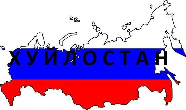 Есть риск массового переселения крымчан с территории полуострова, - комиссар Совета Европы по правам человека - Цензор.НЕТ 5777