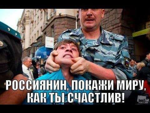 Российские полицейские избили пропагандистов телеканала Life в Москве (обновлено) - Цензор.НЕТ 3336