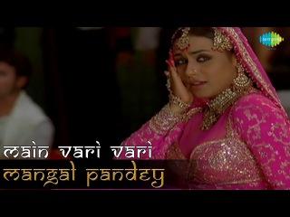 Main Vari Vari | Hindi Movie Video Song | Mangal Pandey | Aamir Khan