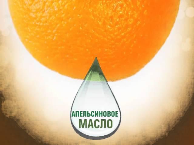 Природная энциклопедия Amway Home апельсин