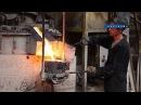 Производство гильзы. Литейное производство